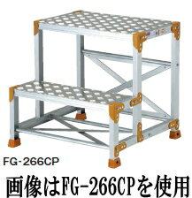 ピカ 作業台 FG-266C【2段/天板高さ0.60m】