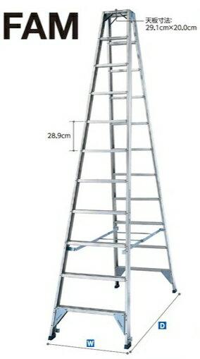 ハセガワ 専用脚立 FAM-420【天板高さ4.04m】【メーカー直送品/代引不可】【※個人宅お届けは運賃別途見積の場合がございます】