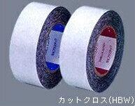 住化プラスチック 防水気密テープ カットクロス HBW(両面) 黒 75mm×20m【1ケース/24巻入】【※2ケースごとに送料630円かかります】