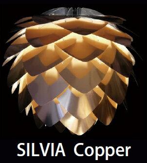 ELUX(エルックス) VITA(ヴィータ) SILVIA Copper(シルヴィアコパー) 02030-WH/BK 1灯タイプ※電球なし 【ペンダントライト】【コード色ご選択下さい】