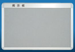 キョーワナスタ 掲示板(レザー貼)(特注サイズ)【納期2~3週間】【メーカー直送品/代引不可】 KS-EX922A-1380A