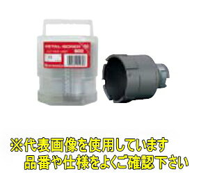 ミヤナガ メタルボーラーM500 工作機械用 MBM110 【刃先径:110mm MT-5適合】