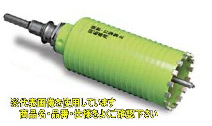 ミヤナガ ポリクリックシリーズ 乾式 ブロック用ドライモンドコアドリル(セット) PCB170R SDSプラスシャンク【刃先径:170mm 有効長:150mm】