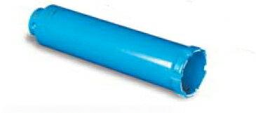 ミヤナガ ポリクリックシリーズ ガルバウッドコアドリル(カッター) PCGW260C 【刃先径:260mm 有効長:130mm】