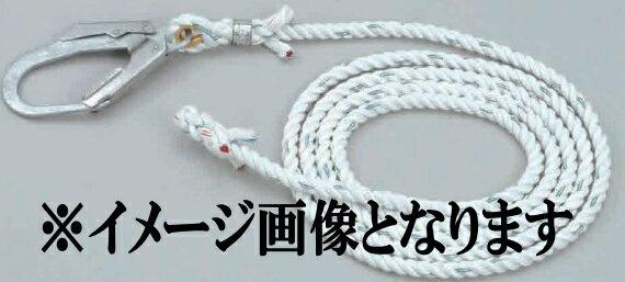 SC 親綱ロープ(緊張器なし) 16mm×25m 片フック