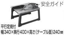 マキタ電動工具 マルノコスタンド A-36522