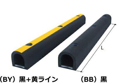 サンポール ネオストッパー 150×135 L=2000 NS-135-20(BY)黒+黄ライン【※代引き不可】