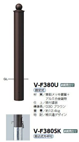サンポール 車止め ボラード スチール製 固定式 φ114.3×H850 V-F380U
