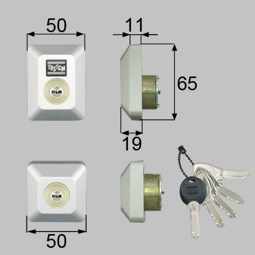 LIXIL/TOSTEM【リクシル】【トステム】 ドア錠セット(MIWA DNシリンダー)長方形 D5GZ3002