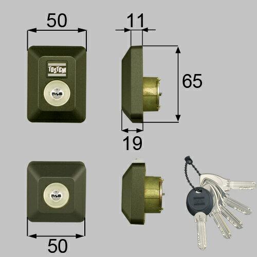 LIXIL/TOSTEM【リクシル】【トステム】 ドア錠セット(MIWA DNシリンダー)長方形 D5GZ3004