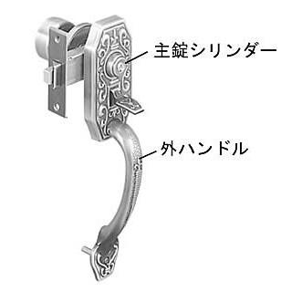 YKKAP サムラッチ 外 ・シリンダーセット HH-J-0002 玄関ドア用ハンドル