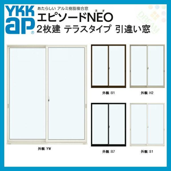 樹脂アルミ複合サッシ 半外付型 2枚建 引違い窓 テラスタイプ 17820 W1820×H2030mm YKKap エピソードNEO 複層ガラス 高断熱 高遮熱 アルミ樹脂複合窓