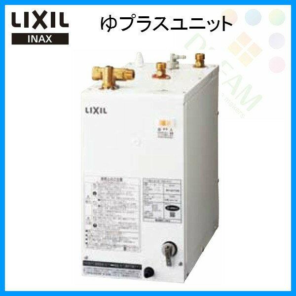 品質保証書 LIXIL/INAX 洗面化粧台 ミズリア ゆプラスユニット(電気温水器) 間口750mm 扉タイプ タッチレス水栓/シングルレバーシャワー水栓 EHP-GR2-A275A