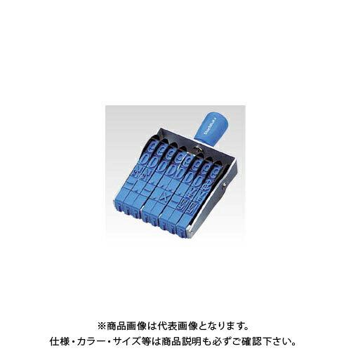 シャチハタ 欧文8連 特大号 明朝体 CF-8LM