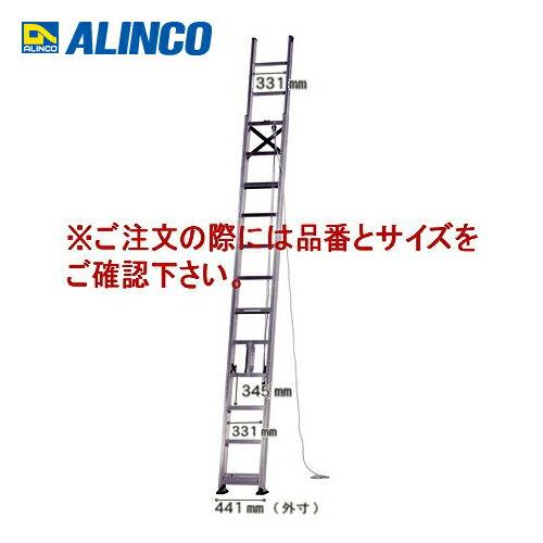 【直送品】アルインコ ALINCO 2連はしご MD-95D