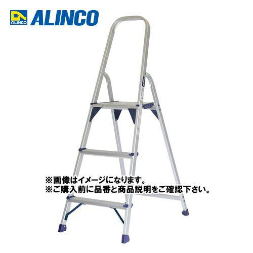 【直送品】アルインコ ALINCO 踏台 LL-110E