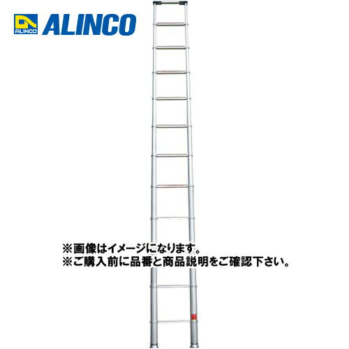 【直送品】アルインコ ALINCO スーパーラダー SL-440