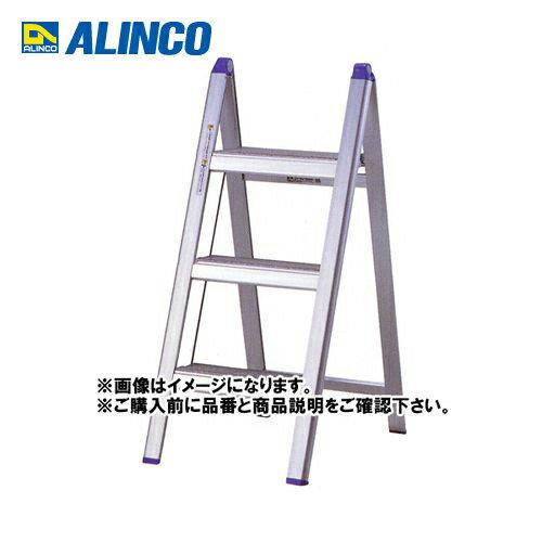 【直送品】アルインコ ALINCO 踏台 SS-52A