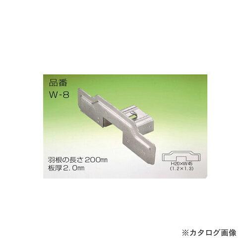 スワロー工業 真木用 (羽根200mm) 1.3×1.5 ステン304  W-8 (50個入)