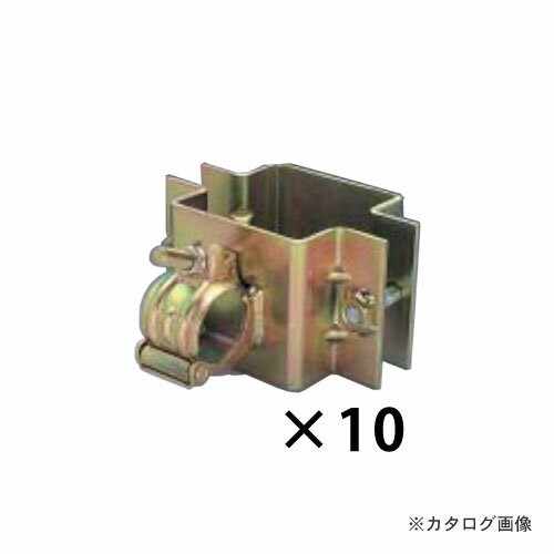 マルサ 100角×48.6 直交クランプ 10個入