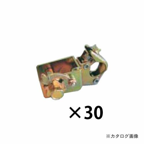 マルサ テンションクランプ ミニ兼用(25.4・27.2)平行 30個入
