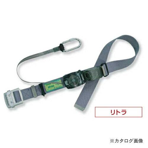 【納期約1ヶ月】ツヨロン 消防活動用ベルト(リトラ) 黒 RL-521-BLK