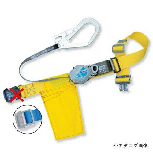 【納期約1ヶ月】ツヨロン TRL-593-Y 2wayリトラ安全帯 軽量タイプ 1本つり専用/ストラップ(織ロープ)巻取式 黄