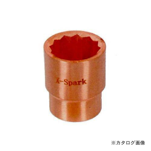ハマコ HAMACO 防爆ソケット(差込角19.0mm)31mm CB6S-31