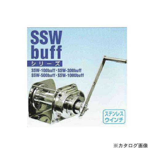 【納期約1ヶ月】富士製作所 ポータブルウインチ PZW-1000
