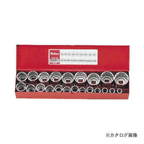 コーケン ko-ken 1/2(12.7mm) 4251M 22ヶ組 ソケットメタルケースセット(ミリサイズ)