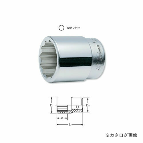 コーケン ko-ken 1(25.4mm) 8405A-2.7/16inch 12角ソケット(インチサイズ)