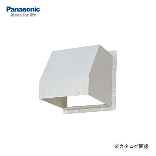 【直送品】【納期約2週間】パナソニック Panasonic 屋外フード鋼板製 FY-HMSA453
