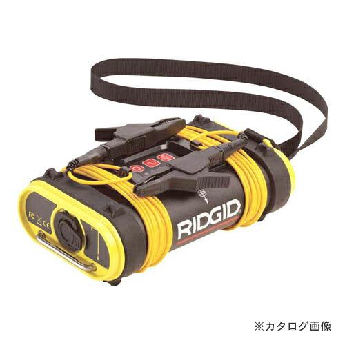 リジッド RIDGID 21898 シ-クテック ST-305 トランスミッタ- 5ワット