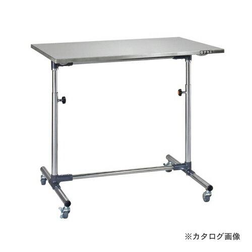 【直送品】サカエ SAKAE 軽量セルワーク作業台 CL-9060SUM