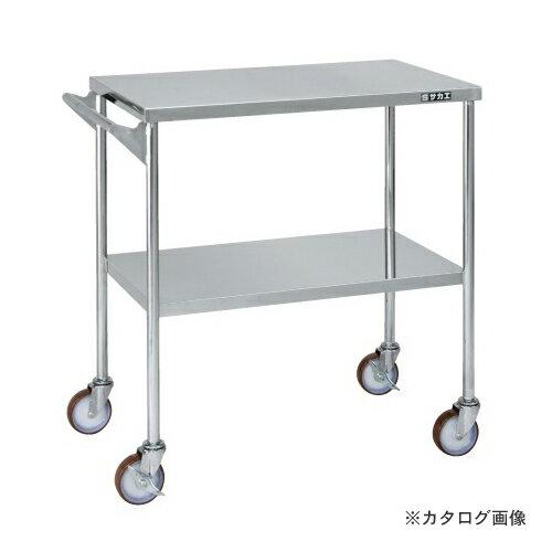 【直送品】サカエ SAKAE ステンレス CSワゴン CSE-DSU