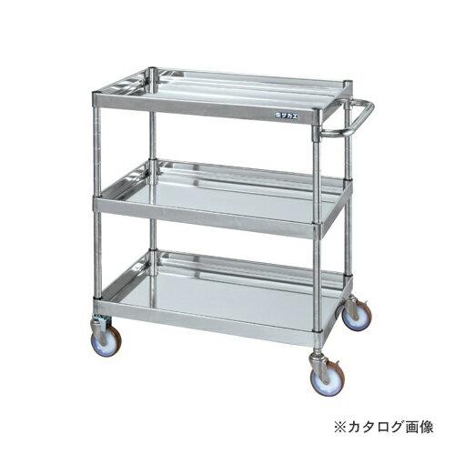 【直送品】サカエ SAKAE ステンレスニューCSパールワゴン CSPA-758SU4