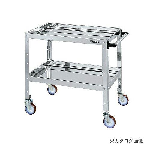 【直送品】サカエ SAKAE ステンレスニューCSスペシャルワゴン CSSA-757SU4