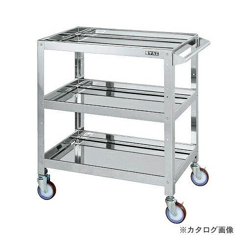 【直送品】サカエ SAKAE ステンレスニューCSスペシャルワゴン CSSA-758SU4