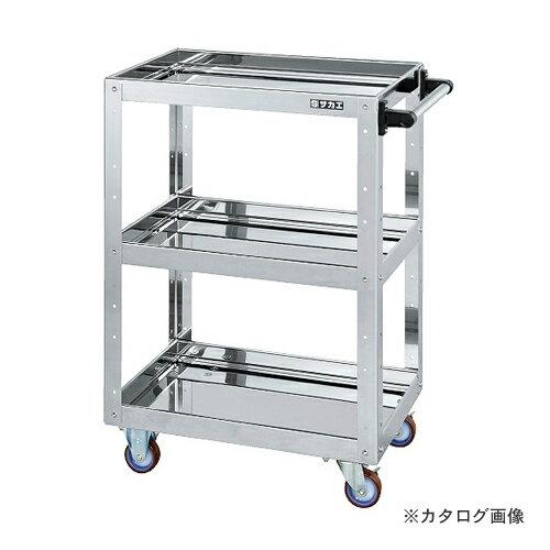 【直送品】サカエ SAKAE ステンレスニューCSスーパーワゴン CSWA-608SU4J