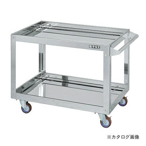 【直送品】サカエ SAKAE ステンレスニューCSスーパーワゴン CSWA-756SSJ