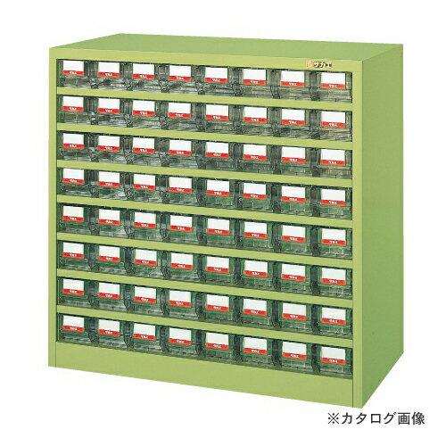 【直送品】サカエ SAKAE ハニーケース・樹脂ボックス HFW-64TL