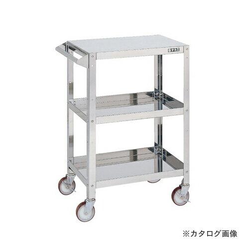 【直送品】サカエ SAKAE ステンレス スーパーワゴン KMR-150SU