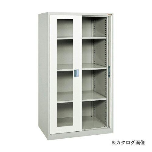 【直送品】サカエ SAKAE 前扉横収納保管庫 KU-K90A2AGY