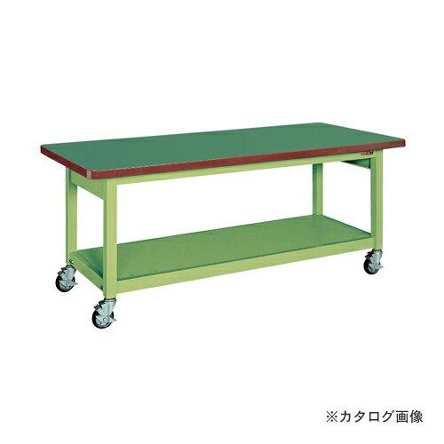【直送品】サカエ SAKAE 重量作業台KWBタイプ移動式 KWBF-096