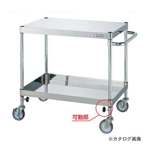 【直送品】サカエ SAKAE ステンレスニューパールワゴン PKR4-02SUTA