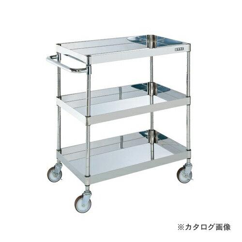 【直送品】サカエ SAKAE ステンレスニューパールワゴン PKR4-03SUN