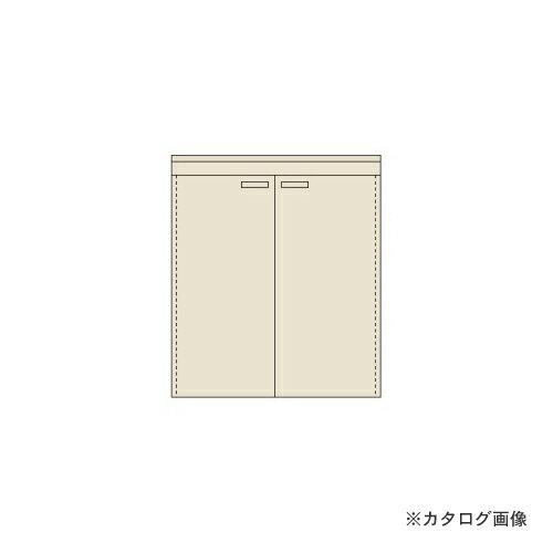 【直送品】サカエ SAKAE ピットイン PN-F91