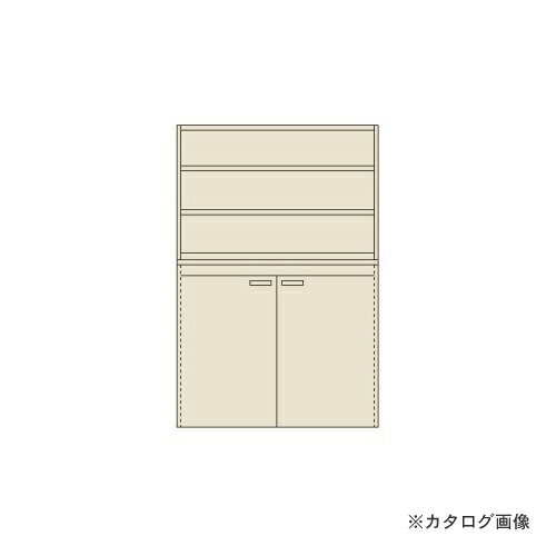 【直送品】サカエ SAKAE ピットイン PN-H21