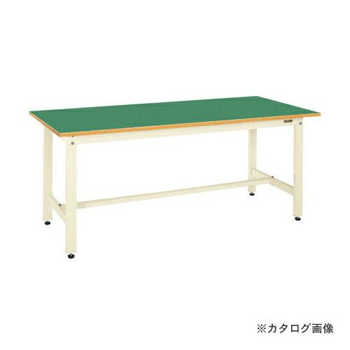 【直送品】サカエ SAKAE 軽量作業台SKKタイプ SKK-69FNI