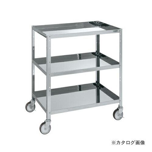 【直送品】サカエ SAKAE ステンレススペシャルワゴン SKR-03SUN
